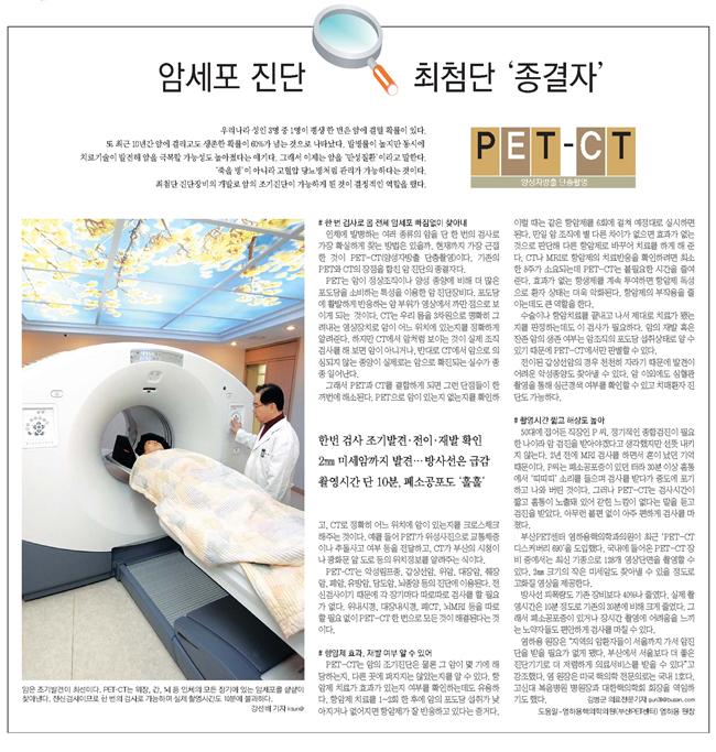 부산일보 2012.03.05